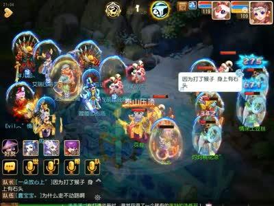 永恒:新帮战攻城玩法详解