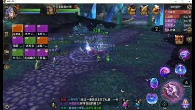 幽梦岛通关攻略-战歌丶叶寒指挥