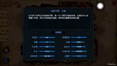 鸽子解说:迷雾世界黑科技让你领先RMB玩家获得神装