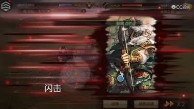【千雪视频】率土之滨灵帝甄洛何太后对张飞关羽黄忠