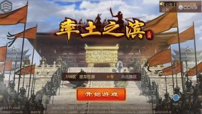【千雪视频】X023征服5赛季开区割据奖励抽将