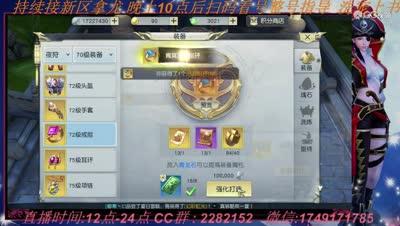 818皎夜独门秘技,2次打出紫电青霜70级戒指!