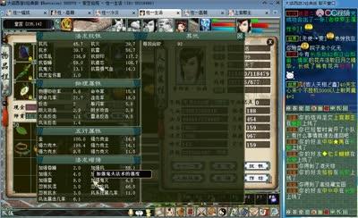 【阿成玩大话】五开换地宫神兵系列第28期