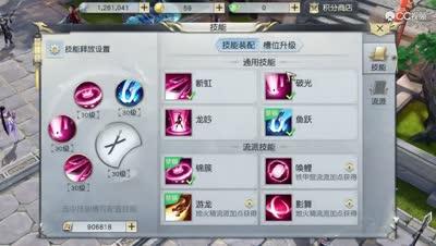 【镇魔曲】怪兽:龙将技能介绍。鲤鱼跃龙门!!