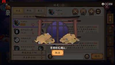 【小臣阴阳师】直观改版后珍珠对花鸟卷,蝴蝶精的影响实测