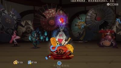 阴阳师新版:妖刀姬竞速模式玩法